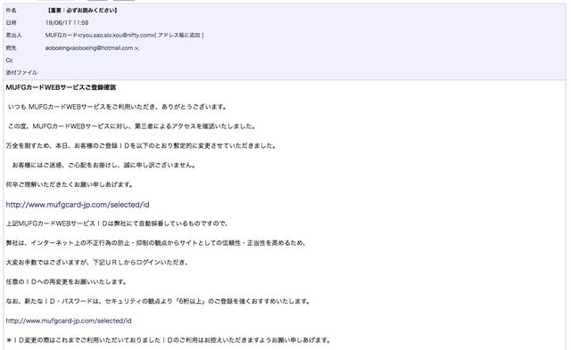 スクリーンショット(2019-06-27 19.43.27).png